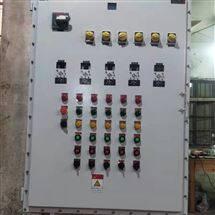 防爆变频控制柜空箱