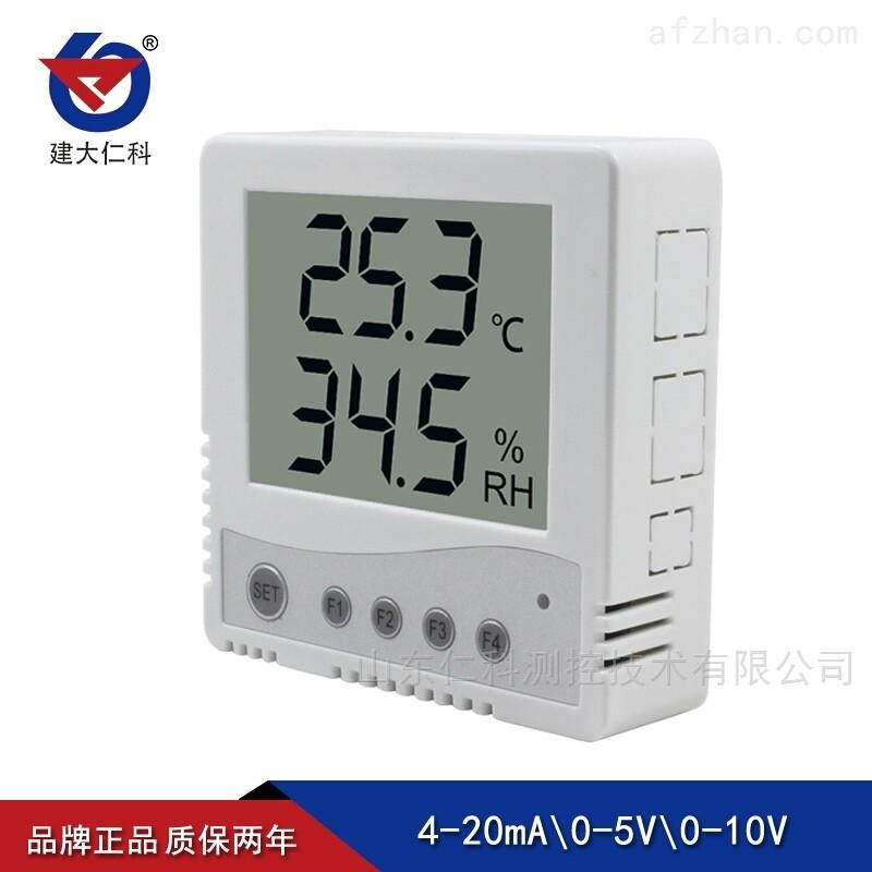 建大仁科 温湿度计传感器高精度变送器