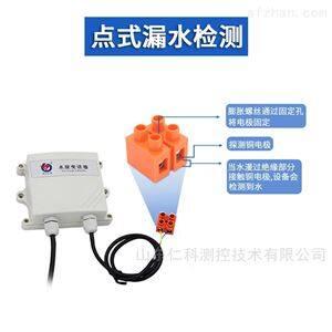 RS-SJ-*-2建大仁科 水浸传感器漏水变送器浸水检测