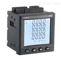 APM810APM系列网络电力仪表