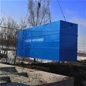 沃源环保洛阳洗涤厂污水处理设备