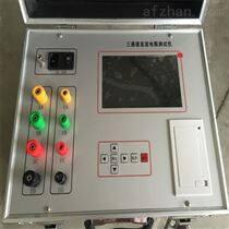 智能三通道直流电阻测试仪