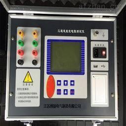 三通道直流电阻速测装置/现货