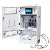 在线水质检测氰根离子分析仪