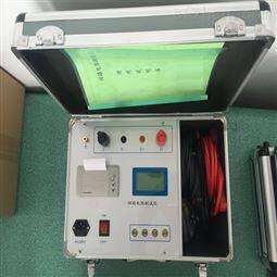 供应回路电阻测试仪便携式