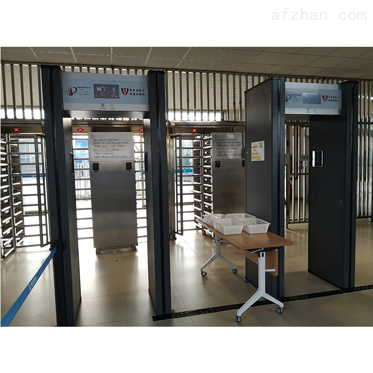 新技术工厂违禁品探测门