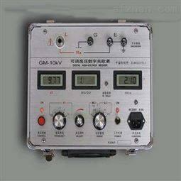 供应抗干扰/接地电阻测试仪