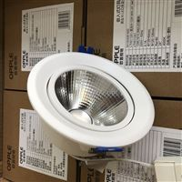 LTH010801欧普灵众小功率4W6W8WRa90显指LED天花射灯