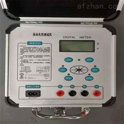 多功能/智能型接地电阻校验设备