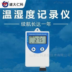 COS-04-X建大仁科 生产厂家智能数显温湿度控制器