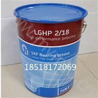 SKF 軸承潤滑脂 LGMT 2/0.4 工業和汽車通用