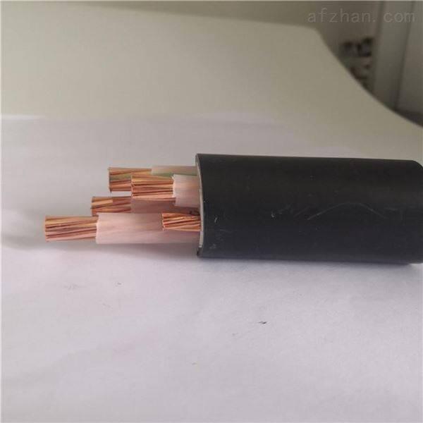MVV电缆 2芯6平方型号价格