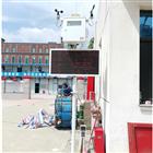贵州在建工程扬尘噪声实时监测设备