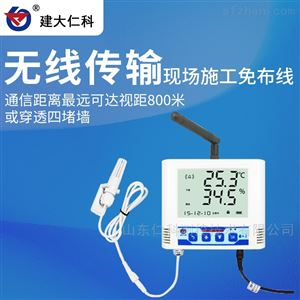 RS-WS-DY-6建大仁科 专业声光报警温湿度记录仪