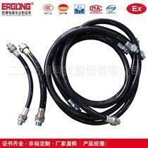 橡胶管防爆挠性连接管