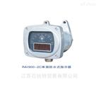 RAI900船用数字舵角指示系统