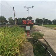 BYQL-QX智能农业自动气象站 有什么特点