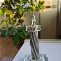 任丘铝包钢芯铝线直销厂家800/55国标价格