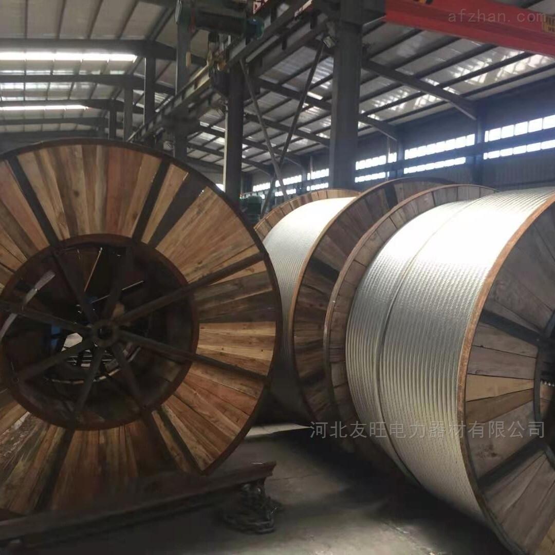 耐热铝合金导线JNRLH/G1A300/40市场价格