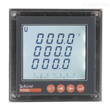PZ96L-AV3三相电压表 开孔88*88 液晶显示