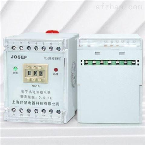 HDL-A/1-220VAC-1静态电流继电器 导轨安装