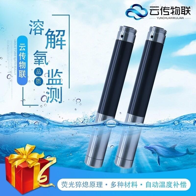 水质在线系统自来水管余氯在线检测
