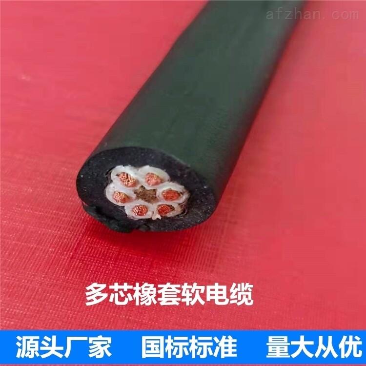 橡套软电缆YC-450/750V-3*25