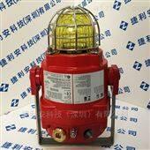 E2S BEXBG15DPAC230AB1A1R/Y防爆氙信号灯