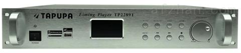 TAPUPA  TP2289T智能广播控制系统