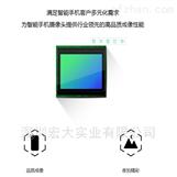思特威SC3335-CSBNN01 图像传感器