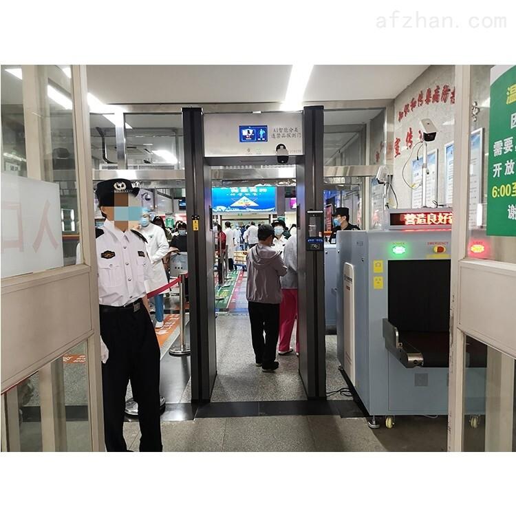 北京市石景山医院1.jpg