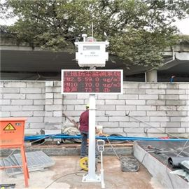 BYQL-6C南京噪声扬尘监测系统