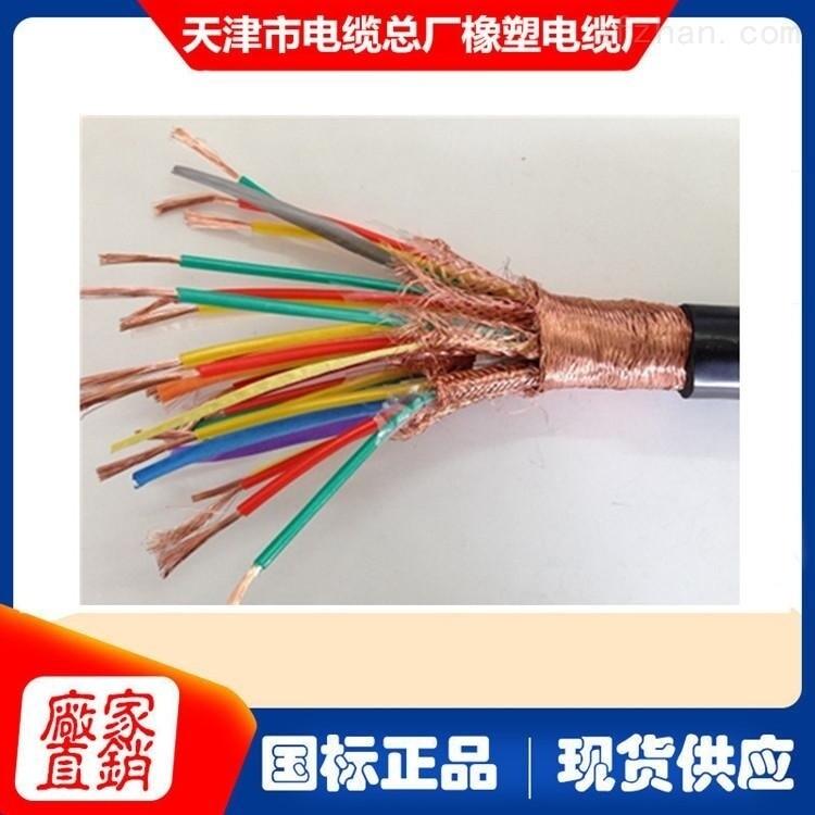 ZR-DJYJP3VP3 交联聚铠装阻燃计算机电缆