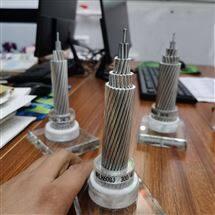 河南国标厂家钢芯铝绞线JL/G1A95/15价格