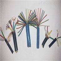 MHYV1*4*7/0.37煤矿用通信电缆