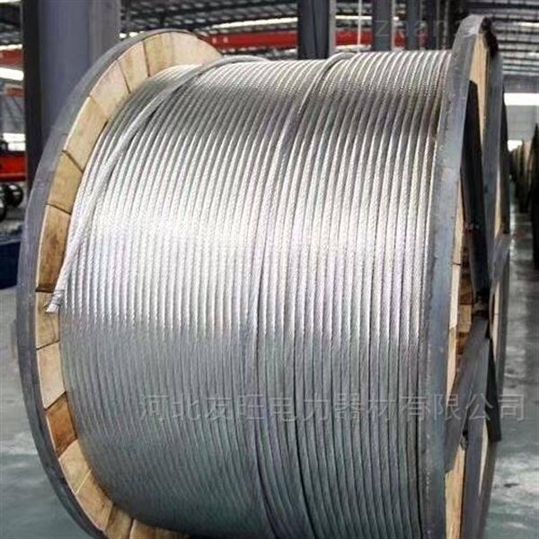 宁波铝包钢芯铝绞线JL/LB20A800/55J厂家