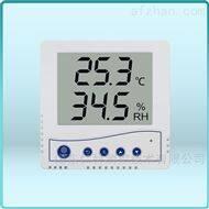 RS-WS86壳液晶温湿度变送器(模拟量型)