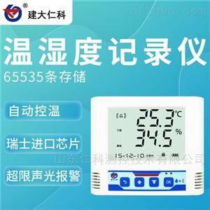 RS-WS-N01485型温湿度变送记录仪