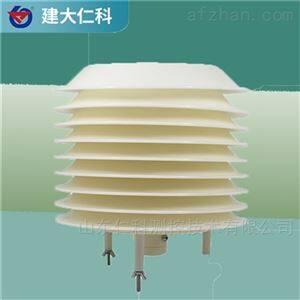 RS-WS-*-BYH百叶盒温湿度变送器 模拟量型