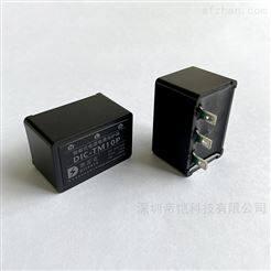 DIC-TM10P电源电涌保护模块
