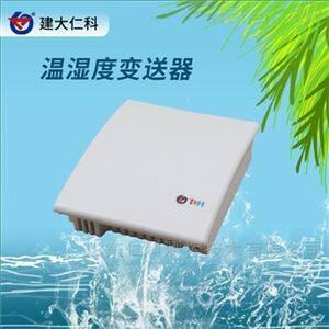 RS-WS-N01-5壁挂温湿度传感器  485型