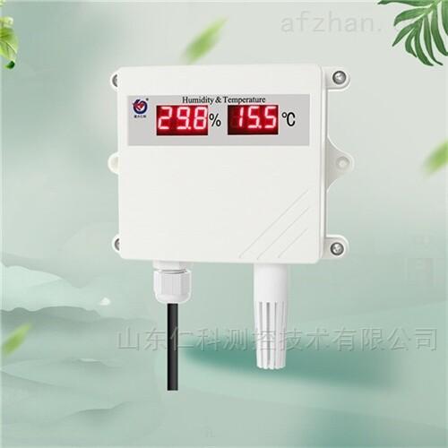 壁挂数码管王字壳温湿度传感器 模拟量型
