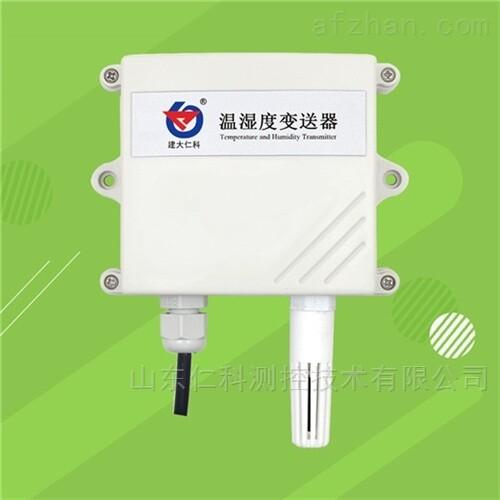 壁挂王字壳温湿度变送器 (模拟量型)