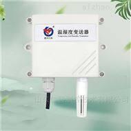 RS-DEW-N01-2-*壁挂王字壳露点温湿度变送器 (485型)