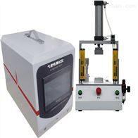 LT-A021气密性测试仪
