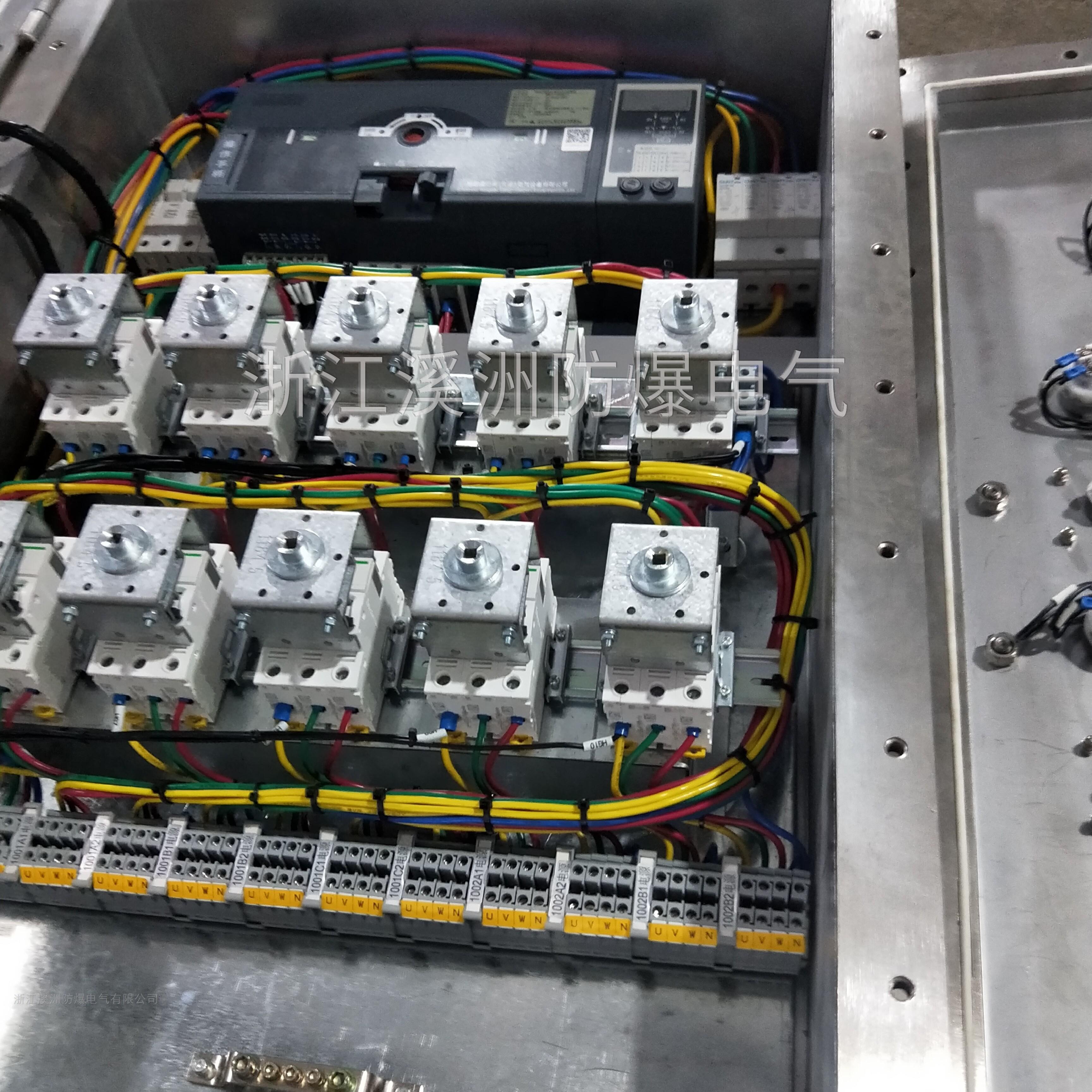不锈钢防爆动力配电柜