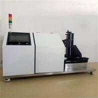 CW-280手指磨耗试验机