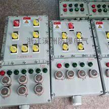 BXX防爆检修电源插座箱