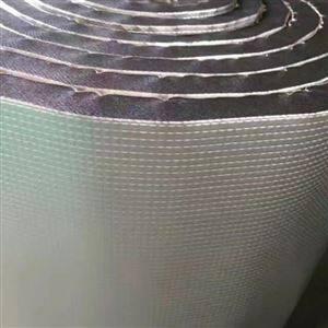 华普瑞斯橡塑保温板
