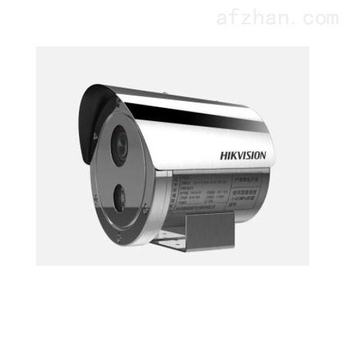 200万防爆网络摄像机